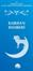 Kurban Rehberi